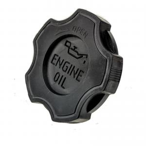 JOYNER 650cc ENGINE OIL CAP  PART#270 Q.01 400 B